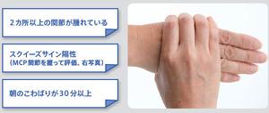 Thumb_521161_0823_hyou3
